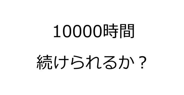 2016-05-31_22h00_17