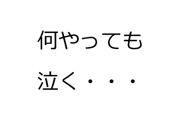 2016-7-4_21-50-56_No-00