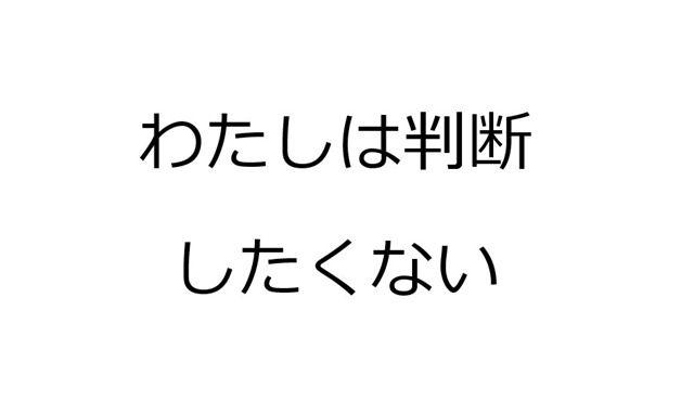 2016-7-2_13-53-49_No-00