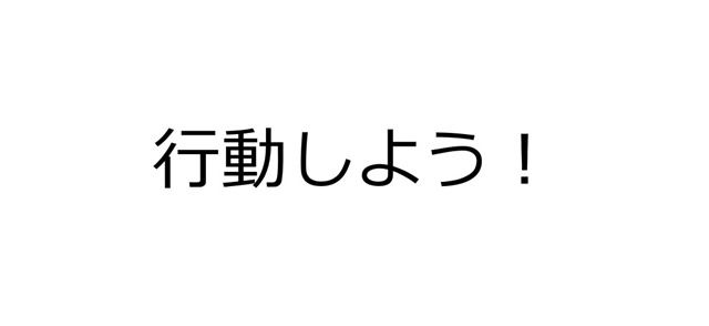 2016-06-04_15h32_13