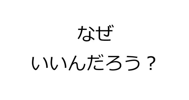 2016-8-19_17-18-0_No-00