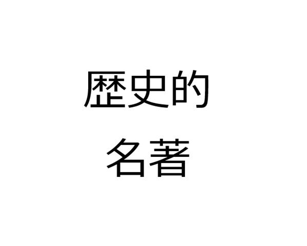 2016-7-26_10-54-41_No-00
