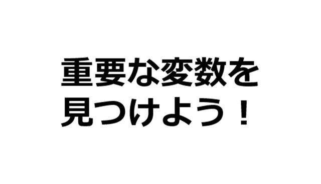SnapCrab_2017-2-9_8-49-19_No-00
