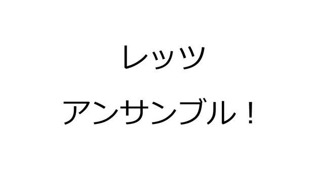 2016-06-14_23h50_52