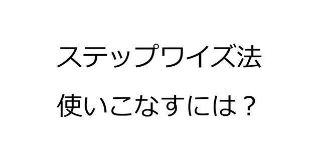 2016-06-09_14h13_50