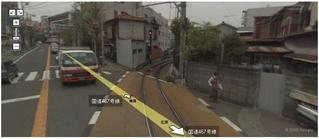 電車でGO!片瀬・龍口寺前
