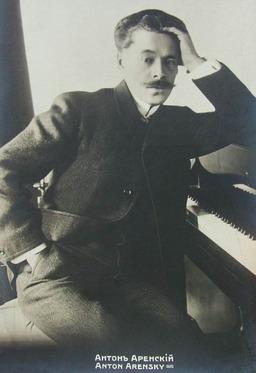 Arensky_Anton_Postcard-1910