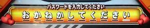コピー 〜 DSC_2535