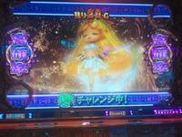 NEC_3779