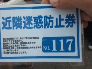 NEC_4478