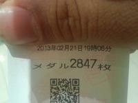 NEC_3734