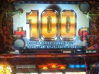 NEC_3765