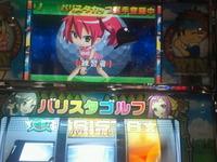 NEC_0783