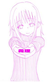 ぽちみ11