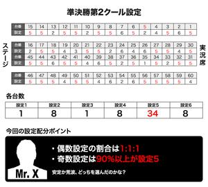 151122_news2