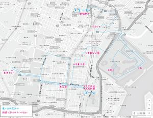 散歩東京タワー
