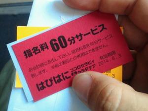 ed09539c.jpg