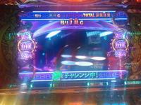 NEC_3762