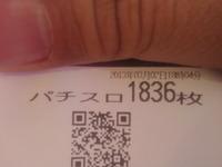 NEC_3792