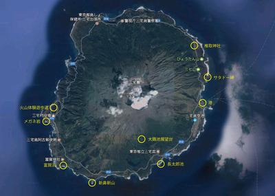 三宅島-01