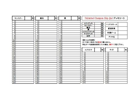 Baidu IME_2013-2-1_23-57-23