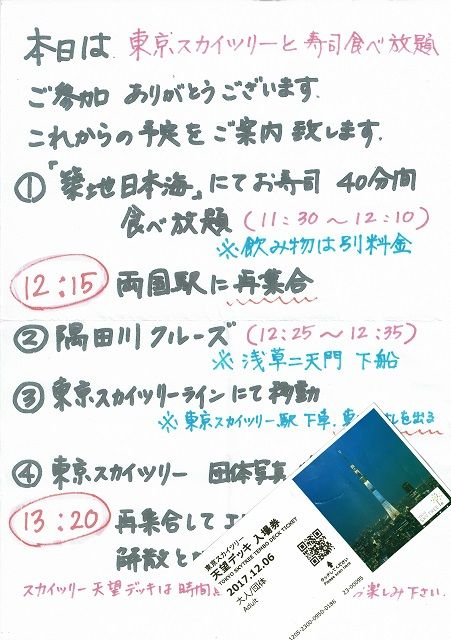 CCF20171206_0001