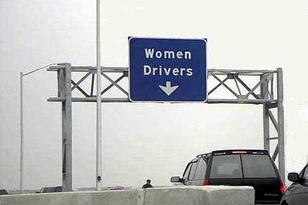 女性専用レーンです。