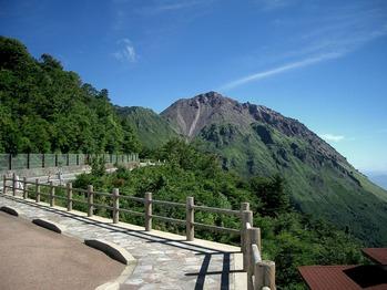 平成新山(第二展望台)