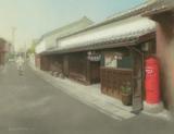 パステル画作品『湯浅の風景〜太田家〜』