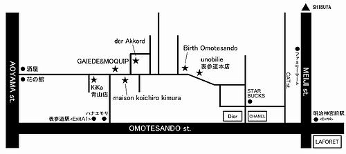 Welcome-Aoshindo地図