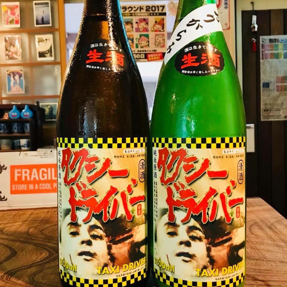 日本酒うさぎ