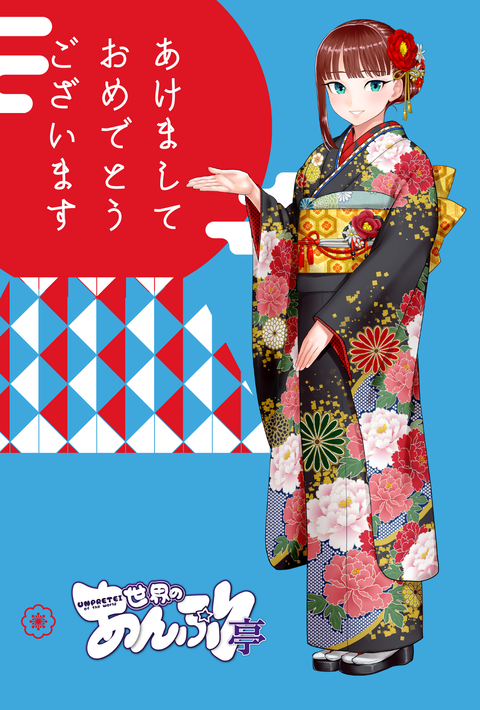 水色 年賀状 ハガキ 縦 (1)