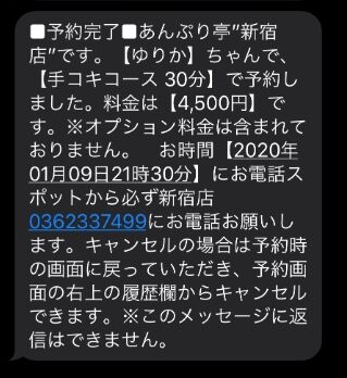1578562519059
