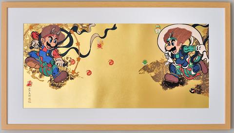 2015-Yamamoto-011 のコピー
