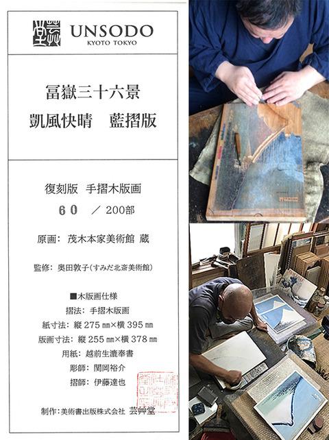 青富士キャプション のコピー2