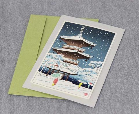 雪景色④ のコピー