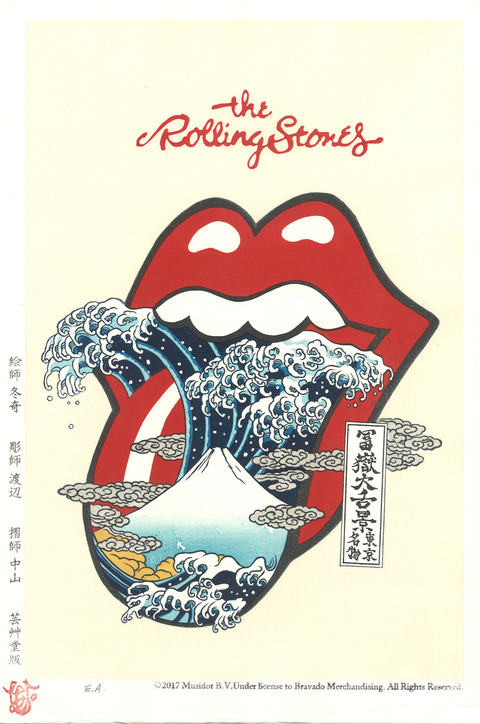 The Rolling Stones富嶽大舌景~赤舌~落款版 のコピー