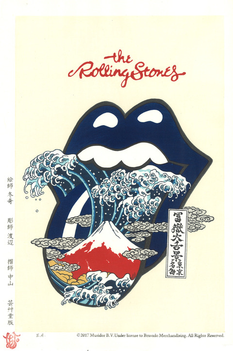 The Rolling Stones富嶽大舌景~青舌~落款版 のコピー