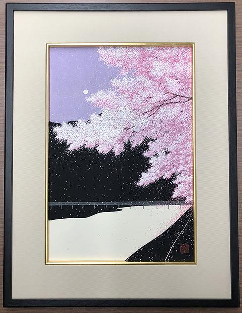 嵐山紫風額装コピー