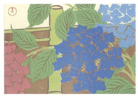 紫陽花 のコピー