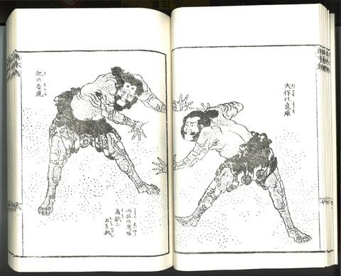 絵本魁① のコピー