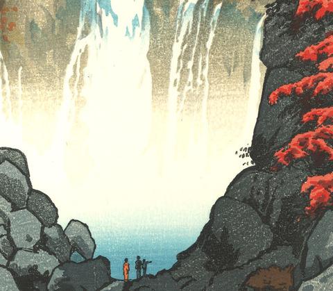 日光華厳の瀧 のコピー2