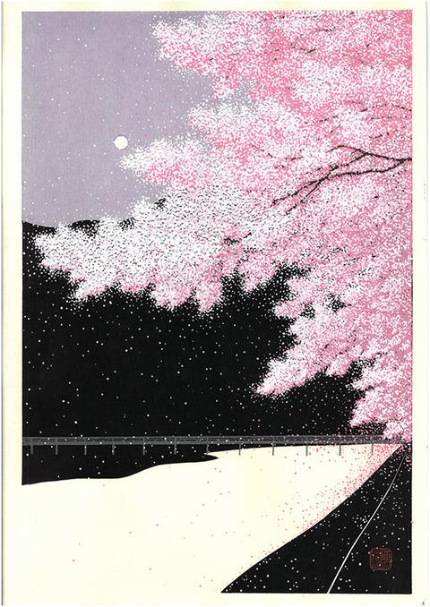 加藤 嵐山紫風 のコピー