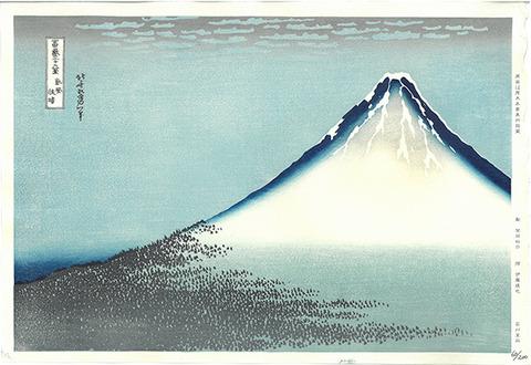 青富士 のコピー