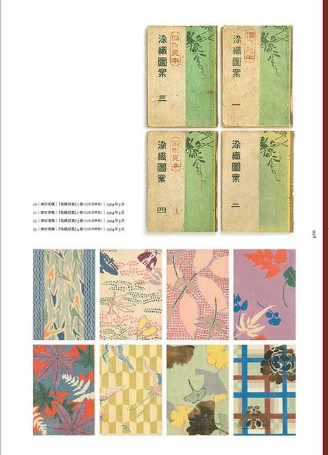 津田青楓展図録20117-15 のコピー