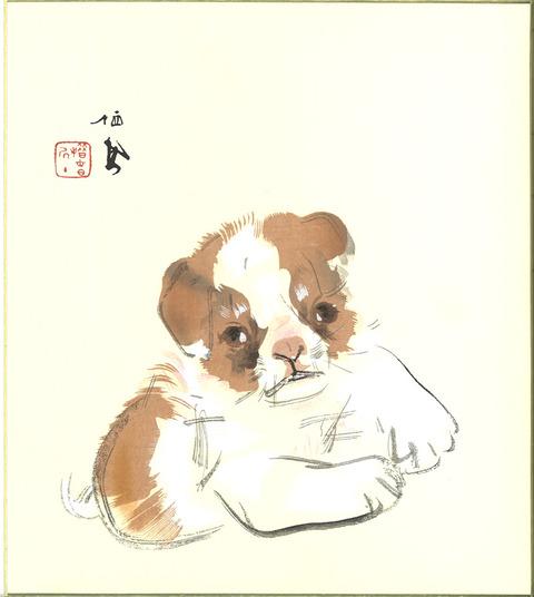 栖鳳色紙 戌