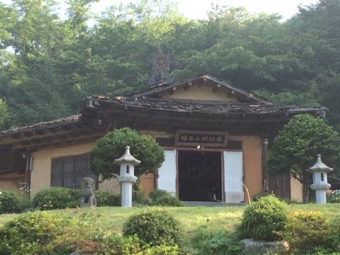 原州 古版画博物館