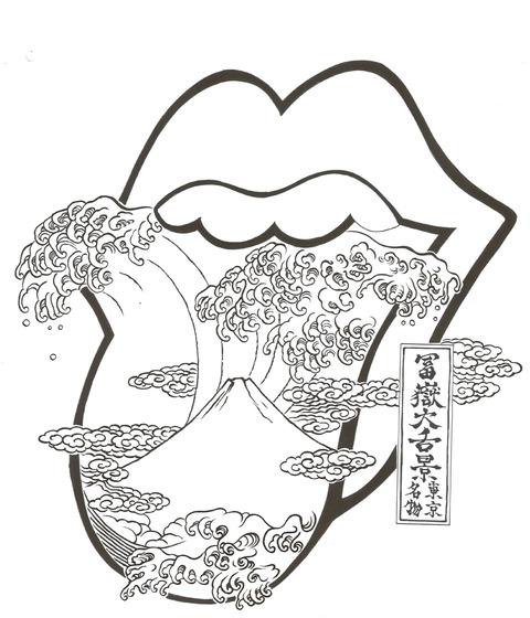 大舌景骨原稿