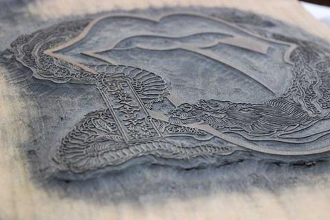 龍寶 彫 骨