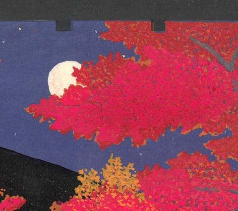 南禅寺紅葉 のコピー